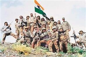 respect of the security personnel  pride of the nation