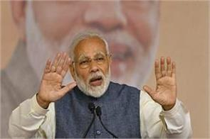 some mistakes in the last five years from the modi government