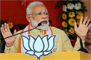 pm modi to address election meetings in rajasthan today