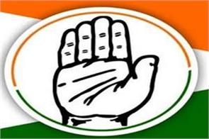 where have you reached himachal congress