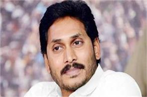 jagan wants modi to join his swearing in ceremony