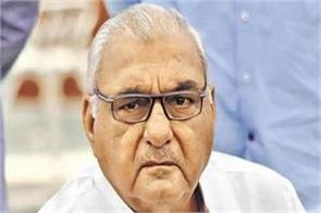 off the record opponents took bhupendra hooda