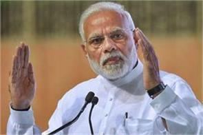 modi looks at his election campaign do 30 calls everyday