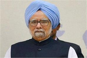 manmohan decision to reach the rajya sabha after the dmk s denial is difficult