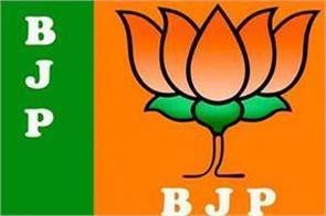 bjp may have to pay big price for support