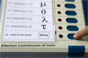 lakhs of bihar voters pressed the nota button
