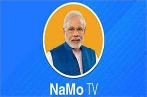 namo tv disappeared from dth box as soon as the election is over