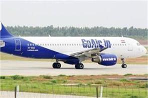 emergency landing of goair aircraft 180 passenger survivors left over