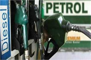 petrol and diesel prices may go up by rs 3 a liter