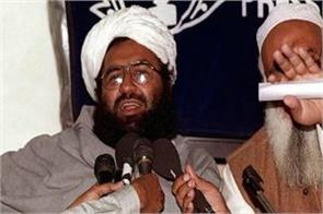 masood azhar may be declared as global terror