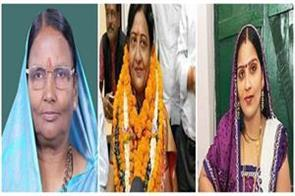 all women candidate of alliance lost