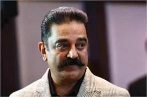 slipper hurled at kamal haasan