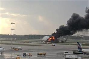 a plane fire ball made 41 passers dead alive