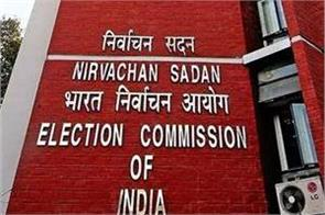 after the lok sabha election results ec passed the code of conduct