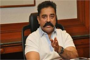 foot and stones thrown at kamal haasan the situation is stressful