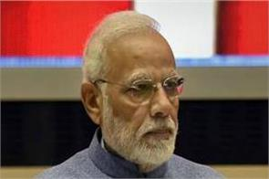pm modi chibasala rally was avoided due to cyclone storm fani
