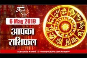 todays horoscope in hindi