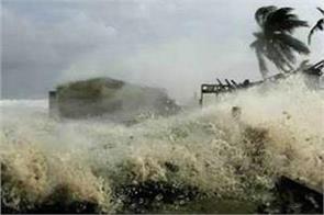 fani meteorological department bengal cyclone hurricane bihar