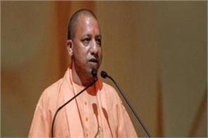 bjp will win 300 seats yogi