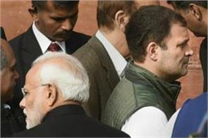 pm modi behind rahul gandhi on twitter