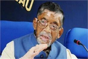 santosh gangwar will be the pro term speaker sources