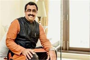 after the election bjp may need a majority for its allies ram madhav