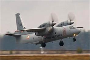 air force aircraft slipped from runway at mumbai airport