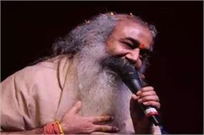 acharya pramod krishnam in support of digvijay