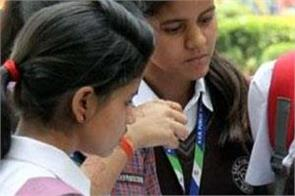 pseb 10th result 2019 will be declared soon