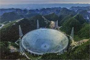 brain of world s largest radio telescope designed