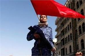 human rights organizations condem for journalists in yemen rebels s custody