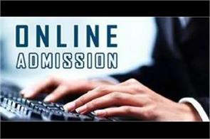 online admission process