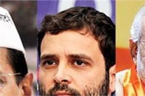 rahul modi and kejriwal rally