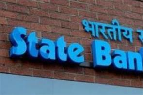 recruitment of 8 904 posts in this bank