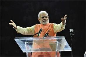 not family first people wants india first government narendra modi