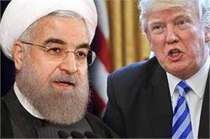 trump labels iran as no 1 terror country