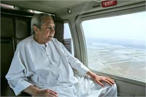 destruction of fani odisha cm says get 15 days free of food
