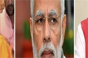 challenge for modi to control leader statements