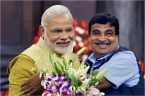 modi congratulates nitin gadkari on birthday