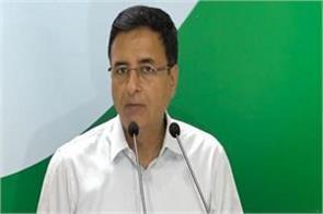 congress randeep surjewala narendra modi bjp amit shah