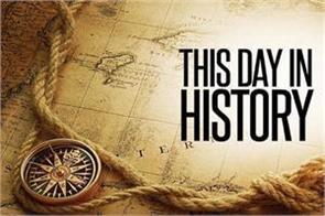 history of the day lok sabha rajya sabha uk