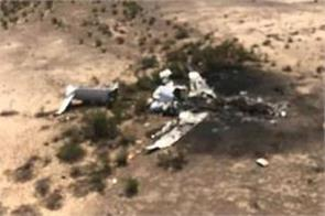 13 killed in mexico plane crash