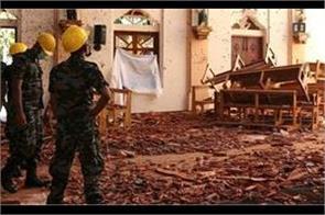 suicide bombers visited kashmir kerala for training sri lanka army