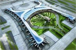 greater noida international airport uttar pradesh website