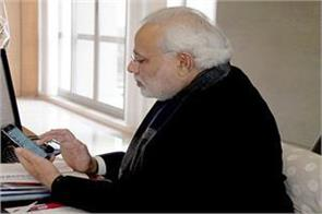 narendra modi digital social media anil ambani azim premji