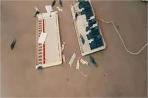 voter break evm in chapra
