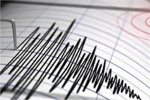 earthquake hits panama