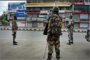 kashmir terrorists can target attack on srinagar airbase high alert
