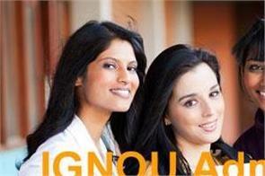ignou admission 2019 start