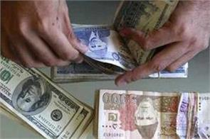 pakistani currency reaches lowest against us dollar